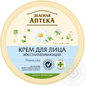 Крем Зелена Аптека Ромашка 200мл - купить, цены на Novus - фото 1