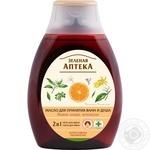 Oils Zelenaya apteka orange for bath 250ml