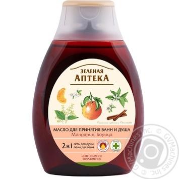 Zelena Apteka Bath and shower oil Mandarin-Cinnamon 250ml