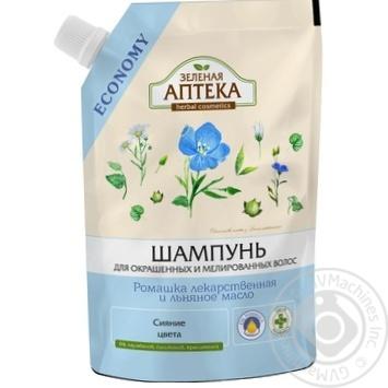 Shampoo Zelenaya apteka with chamomile for weak and damaged hair 200ml - buy, prices for Novus - image 1
