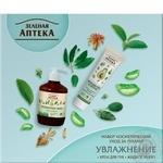 Zelena Apteka Cosmetic Set For Hand Care