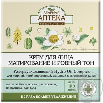 Крем д/обличчя матування і рівний тон Зелена Аптека 50мл - купить, цены на Novus - фото 1