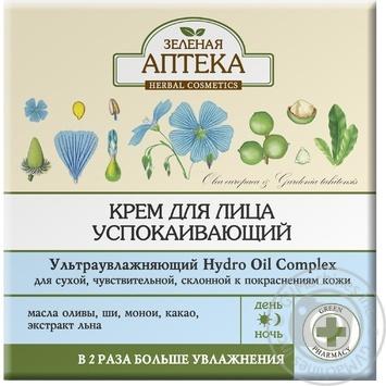 Крем д/обличчя заспокоюючий Зелена Аптека 50мл - купить, цены на Novus - фото 1