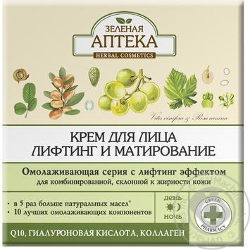 Крем д/обличчя ліфтинг і матування Зелена Аптека 50мл - купить, цены на Novus - фото 1