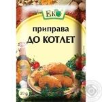 Eko For Meatballs Spices