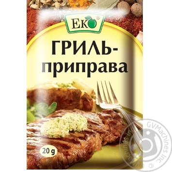 Eko For Grill Spices