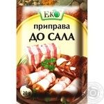 Eco Seasoning For Lard 20g