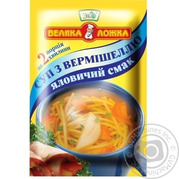 Eco Beef Soup with Vermicelli 18g - buy, prices for Novus - image 1