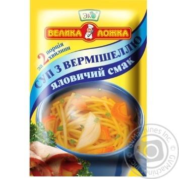 Суп Эко говяжий с вермишелью 18г
