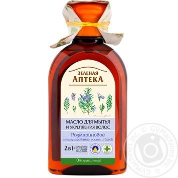 Масло розмариновое Зеленая Аптека для мытья и укрепления волос 250мл - купить, цены на Novus - фото 1