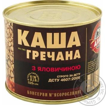 Консервы Алан Каша гречневая с говядиной 525г