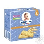 Печенье Малятко медовое 100г - купить, цены на Фуршет - фото 1