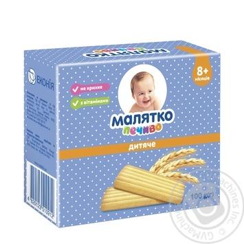 Печенье Малятко медовое 100г - купить, цены на Ашан - фото 1