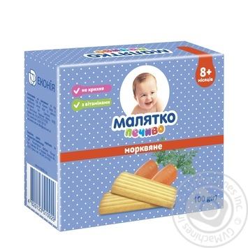 Печиво Малятко морквяне 100г - купити, ціни на Фуршет - фото 1
