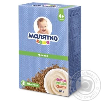 Malyatko for children from 6 months buckwheat dairy-free porridge 200g - buy, prices for Furshet - image 1