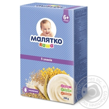 Malyatko Porridge milk 5 cereals 200g - buy, prices for Furshet - image 1