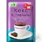 Eko Cupcake in a Cup with Chocolate Sauce Baking Mix 55g - buy, prices for EKO Market - photo 1