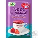 Eko Red Velvet Cupcake in a Cup with Strawberry Sauce Baking Mix 55g