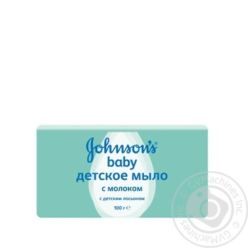 Johnson's Baby Baby Soap With An Extract Of Natural Milk - buy, prices for Novus - image 1