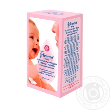 Johnson's Baby Gaskets For Breast During Feeding 30pcs - buy, prices for Novus - image 1