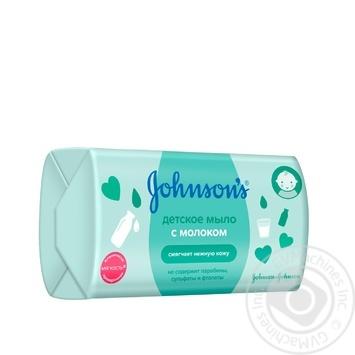 Мило дитяче Johnson's з екстрактом натурального молока 100г - купити, ціни на МегаМаркет - фото 1