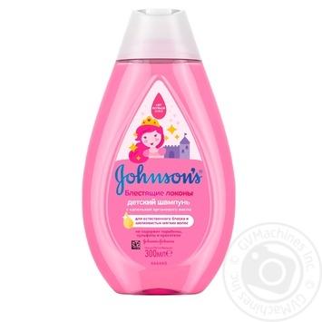 Шампунь для волос Johnson`s Baby Блестящие локоны детский 300мл - купить, цены на МегаМаркет - фото 3