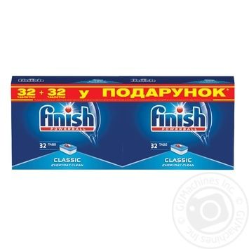 Tablet Finish Classic for the dishwasher - buy, prices for Furshet - image 1