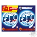 Calgon for water softening 1+1, 2kg