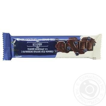 A'Delis Dark Chocolate Bar 56% with Blueberries 40g - buy, prices for MegaMarket - image 1