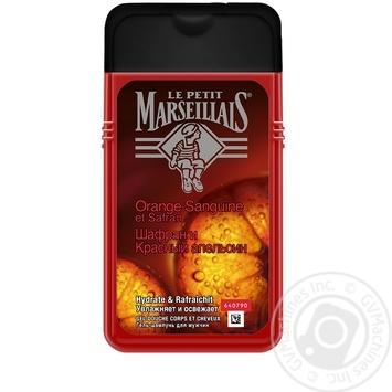 Гель-шампунь Le Petit Marseillais Шафран и красный апельсин 250мл - купить, цены на Novus - фото 1