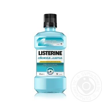 Ополаскиватель для полости рта Listerine Свежая мята без спирта 500мл - купить, цены на МегаМаркет - фото 1