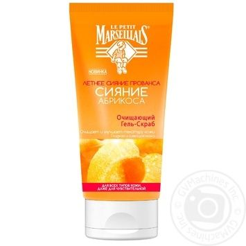 Гель-скраб Le Petit Marseilials Сяйво абрикоса 150мл - купити, ціни на Novus - фото 1