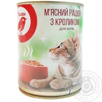 Мясной рацион Ашан с кроликом для котов 360г - купить, цены на Ашан - фото 3