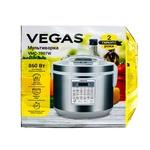 Мультиварка Vegas VMC-7007W 860Вт