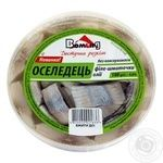 Vomond herring in oil fillet pieces without preservatives 180g