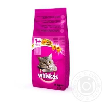 Корм Whiskas с говядиной для кошек 14кг - купить, цены на Novus - фото 4