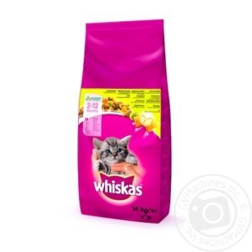 Корм Whiskas с говядиной для кошек 14кг - купить, цены на Novus - фото 5