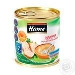 Hame turkey pure 100g