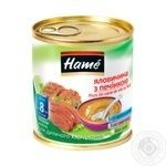 Puree Hame beef with liver for 8+ months babies 100g