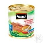 Puree Hame Beef with heart for 9+ month old babies 100g