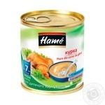 Hame chicken pure 100g
