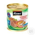 Puree Hame Beef with tongue for 9+ month old babies 100g