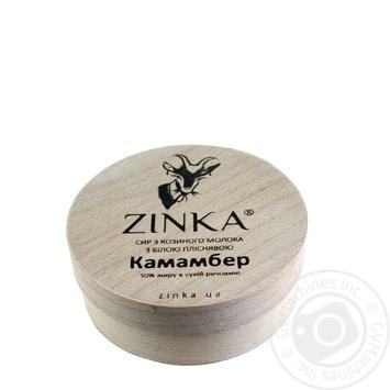 Сир Zinka Камамбер козиний з білою пліснявою 50% - купити, ціни на Ашан - фото 1