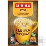 Суп-пюре Мивина Горячая кружка курица с вермишелью 15г - купить, цены на Novus - фото 2