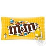 M&M's Dragee Сovered With Colored Crispy Glaze With Peanuts And Milk Chocolate 45g