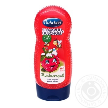 Шампунь дитячий Bubchen Ведмедикова малина для миття волосся та тіла 230мл - купити, ціни на Таврія В - фото 1