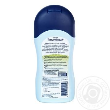 Молочко Bubchen для чувствительной кожи детское 200мл - купить, цены на МегаМаркет - фото 2