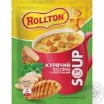 Rollton Chicken Soup with Croutons Sachet 17g