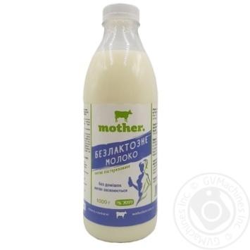 Молоко Mother безлактозное 1% 1000г