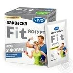 Закваска Vivo Fit йогурт бактериальная 4шт*0,5г